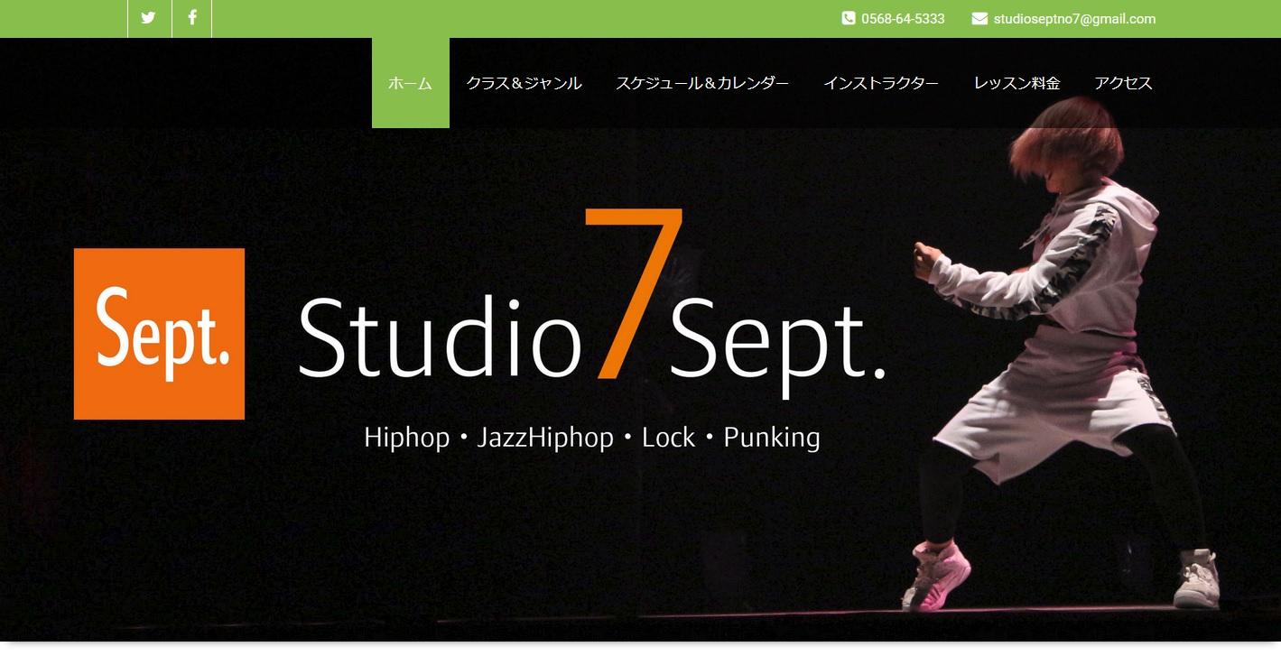 Studio Sept
