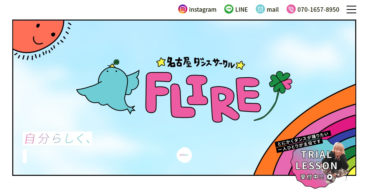 FLIRE