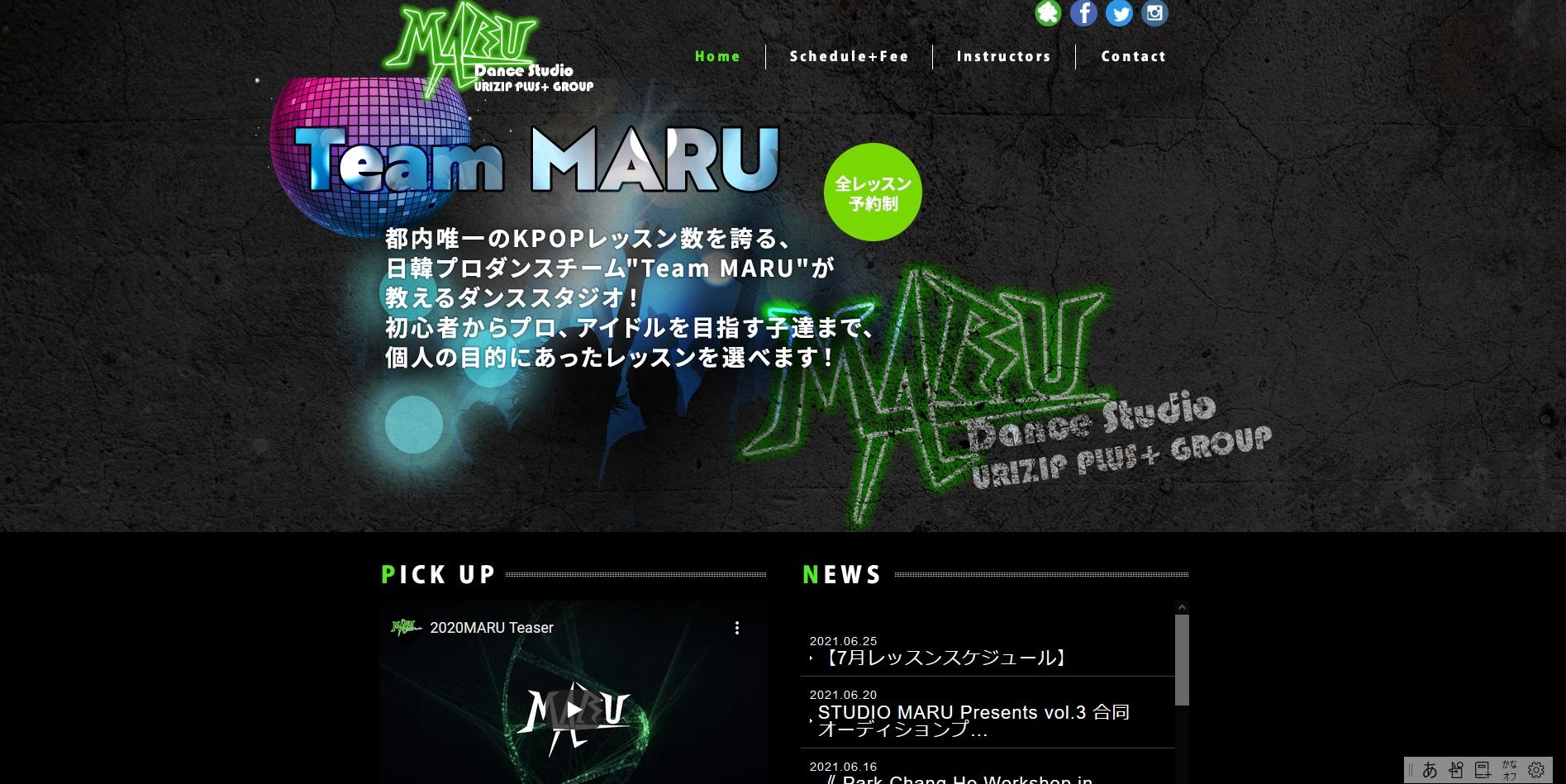 maru,K-POPデビューを目指すダンススクール9校を徹底紹介【最新版】