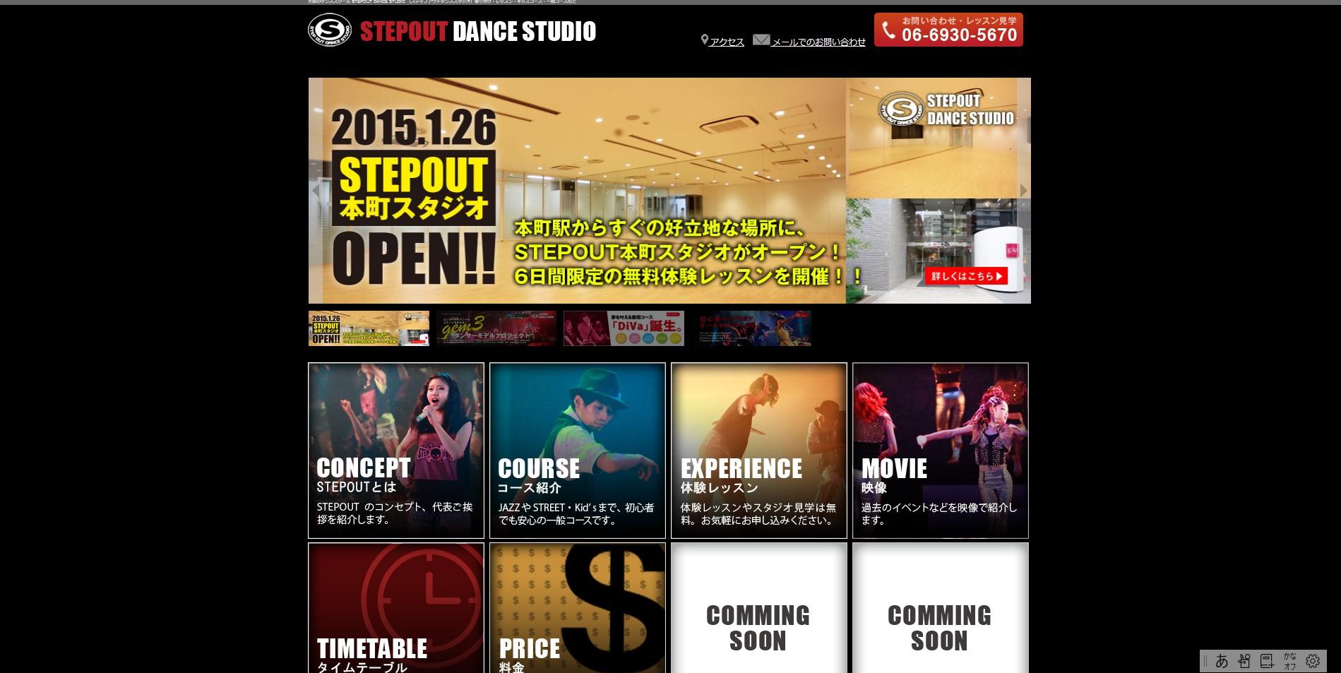 K-POPデビューを目指すダンススクール9校を徹底紹介【最新版】,sds,STEPOUT DANCE STUDIO
