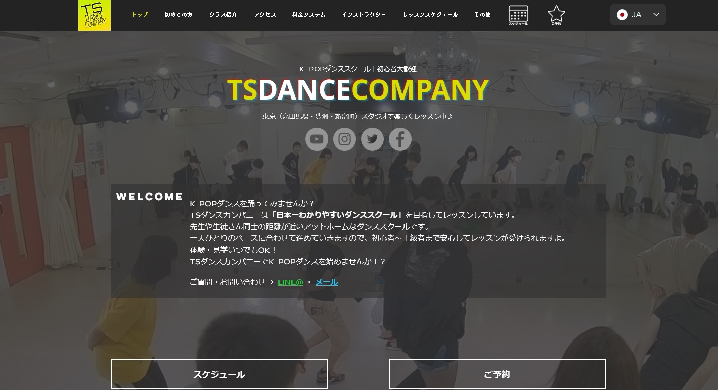 TS DANCE COMPANY