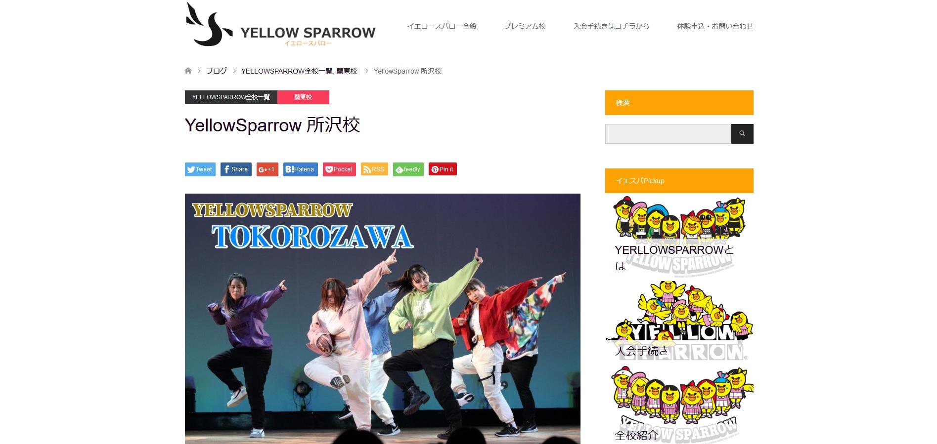 YellowSparrow 所沢校