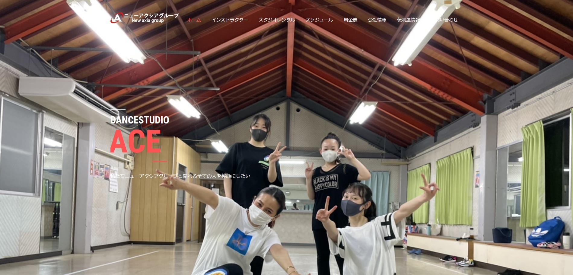 DANCE STUDIO ACE