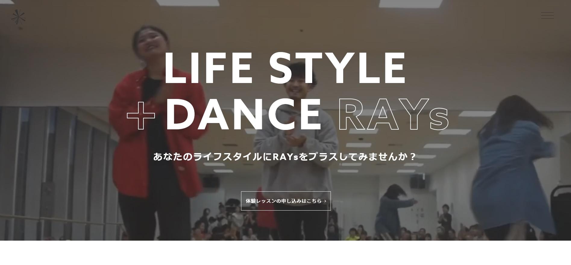 dance RAYs