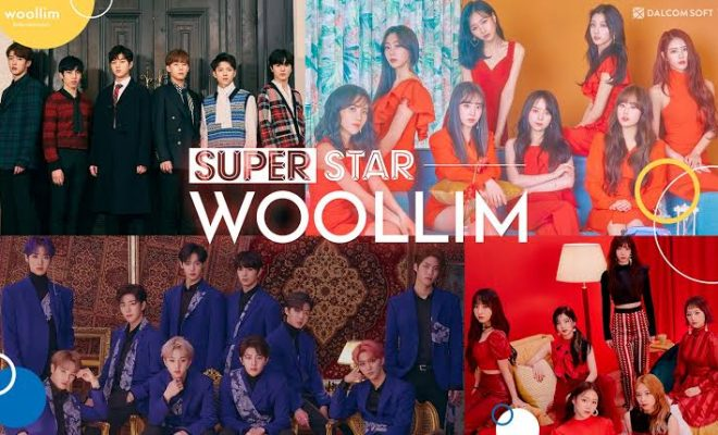 2020年最新版】Woollim Entertainmentってどんな事務所?その特徴は?   K-POPアイドルになるには